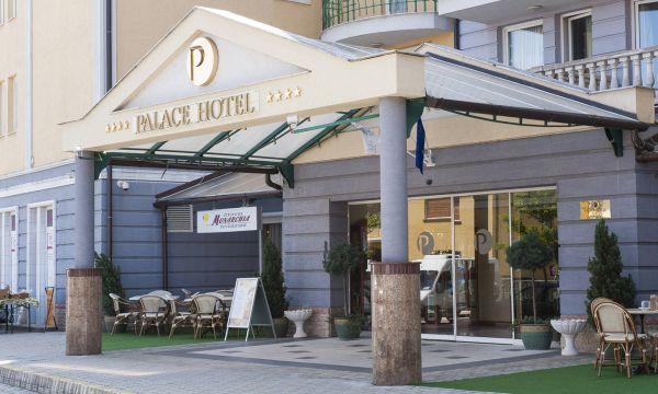 Hotel Palace - Hévíz - 2