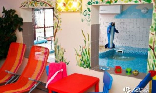 Hotel Piroska - Bükfürdő - gyermekmedence
