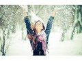 Park Hotel - Kényeztető hétvégék! - tél