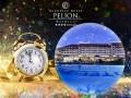 Hunguest Hotel Pelion - Pelion Szilveszter min. 3 éj